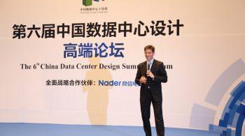 Dr. Martin Wilderer presenting NDC Data Centers